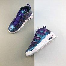 图2_Nike Air More Uptempo GS Purple Iridescent 皮蓬经典高街百搭篮球鞋系列 紫色变色龙 货号 922845 500 Size 36 36 5 37 5 38 38 5 39