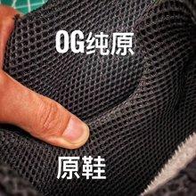 图3_OG纯原 VS 发售原鞋采购原厂网纱 原厂水洗工艺 完美比对原版正确色调原材采购筹备 整鞋覆盖率达到