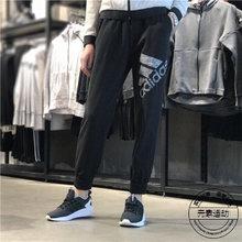 图1_0款阿迪达斯女士秋季运动长裤 专柜同步 面料 纯棉双面布 尺码 2 HHS 155CM85斤左右 M 160CM100斤左右 L 165CM115斤左右 XL 170CM130斤左右 2XL 175CM145斤左右