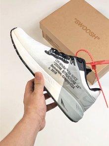 图3_定制联名 耐克Nike Air Zoom Structure 22 登月22代 off white 联名款 脚感不错 喜欢得不要错过跑鞋Size 40 40 5 41 42 42 5 43 44 45