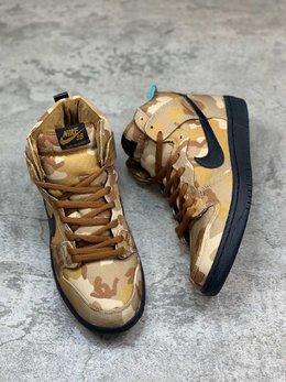 图2_公司级 耐克 Nike SB Dunk High Pro