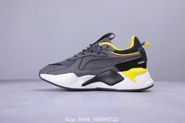 图2_彪马 Puma rs x Reinvention 彪马泫雅同款 复古运动老爹跑鞋 6934H0122