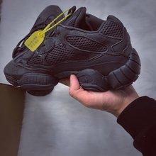 图1_真标Adidas Yeezy 500 阿迪达斯经典系列椰子500复古老爹鞋百搭潮流运动鞋 尺码 36 37 38 39 40 41 42 43 44 编码 39840