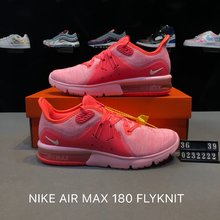 图1_真标 带半码 耐克 Nike Air Max Sequent 3 网面针织飞线 后置气垫减震休闲运动鞋 公司级真标 货号 0232222