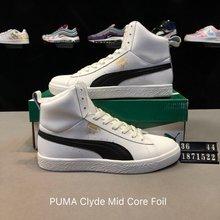 图1_彪马PUMA Clyde Mid Core Foil 高帮皮面休闲板鞋 货号 1871522