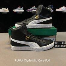 图2_彪马PUMA Clyde Mid Core Foil 高帮皮面休闲板鞋 货号 1871522