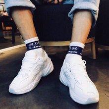 图1_真标高品质 现货主推 Off White客制联名Virgil Abloh x Nike M2K Tekno耐克 复古双勾老爹鞋白色 Size 36 37 5 38 39 40 41 42 43 44 45