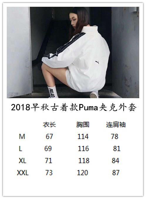 图9_puma彪马
