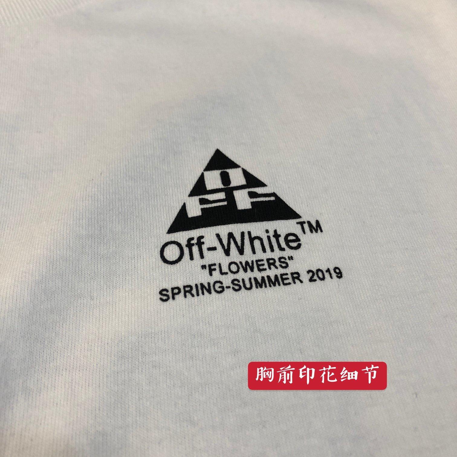 图8_offwhiteOFF-WHITE