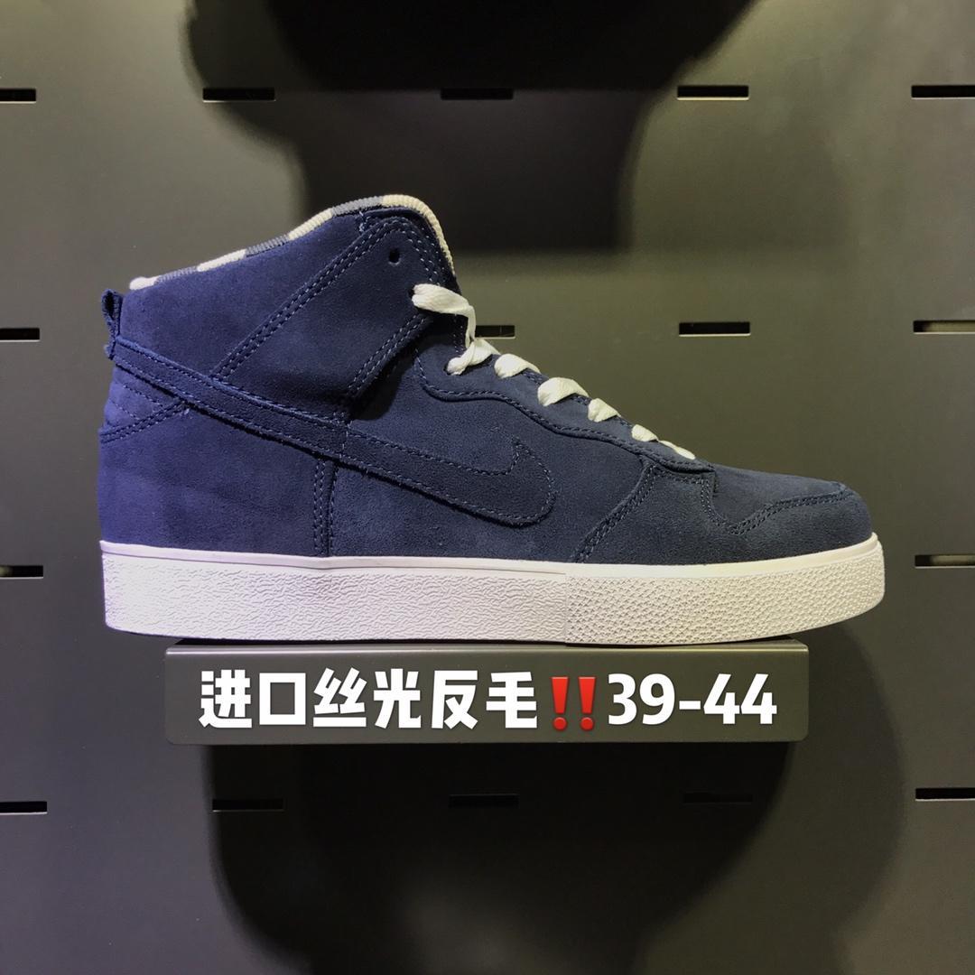 耐克板鞋】4000多双清仓福利耐克Nike Dunk