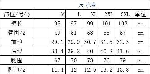 图6_champion冠军